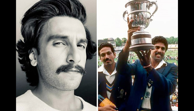 Ranveer Singh to train with Kapil Dev for 10 days in Delhi