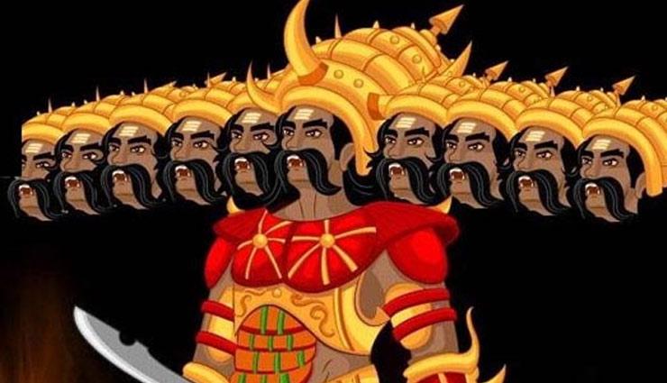 astrology tips,diwali special,ravan,ravan wanted these work,ravan failed ,दिवाली स्पेशल, रावण, रावण की इच्छा, रावण को असफलता,