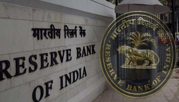 बीकानेर से रिजर्व बैंक ऑफ इंडिया में पहुंचे सौ-सौ के 24 नकली नोट, थाने में FIR दर्ज