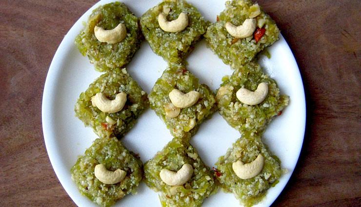 दिवाली स्पेशल : घिया-मावा बर्फी, स्वाद के साथ सेहत भी #Recipe