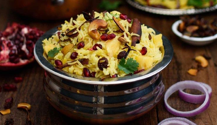 kashmiri pulao recipe,recipe,recipe in hindi,special recipe ,कश्मीरी पुलाव रेसिपी, रेसिपी, रेसिपी हिंदी में, स्पेशल रेसिपी