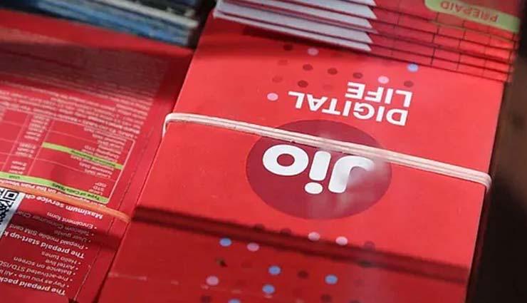सस्ती कॉलिंग के दिन गए, Vodafone और Airtel के बाद अब रिलायंस JIO नें 40% महंगे किए प्लान्स