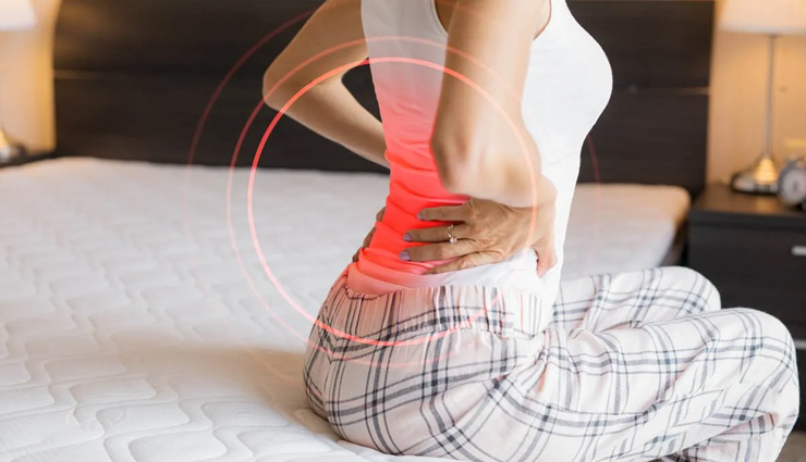tips to reduce back pain naturally at home,home remedies,Health tips,natural remedies for back pain,back pain tips,fitness tips