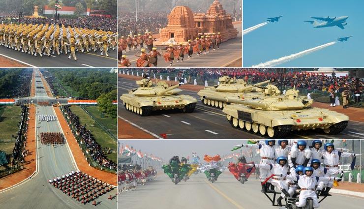 गणतंत्र दिवस परेड से जुड़ी इन रोचक बातों से होंगे आप अनजान, आइये जानें
