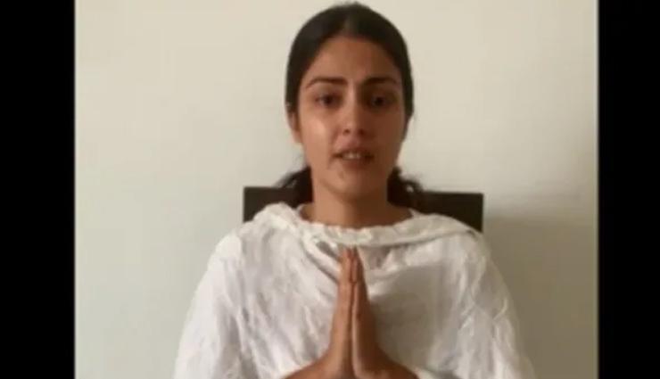 सुशांत केस में रिया ने तोड़ी चुप्पी, सिसकते हुए कहा - न्याय व्यवस्था पर भरोसा, सत्यमेव जयते, देखे वीडियो