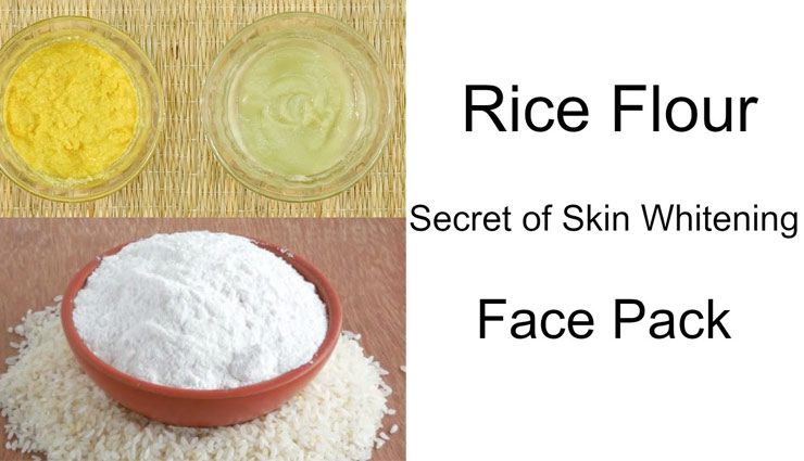 beauty hacks from rice flour,beauty tips in hindi,beauty home remedies