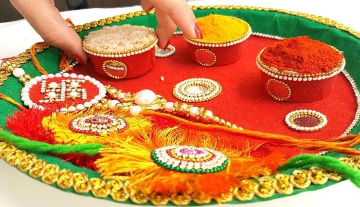 astrology tips,astrology tips in hindi,vedic rakhi,rakhi special,rakhi 2020,raksha bandhan 2020 ,ज्योतिष टिप्स, ज्योतिष टिप्स हिंदी में, वैदिक राखी, राखी स्पेशल, राखी 2020, रक्षा बंधन 2020