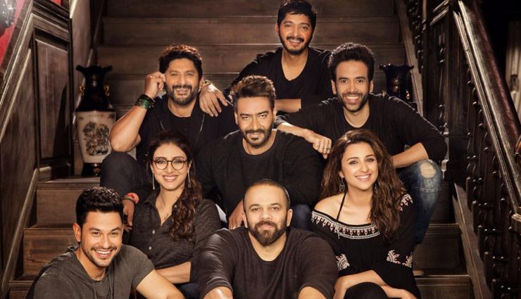 रोहित शेट्टी की अगली फिल्म गोलमाल-5, मनाएंगे 'सिम्बा' की सफलता का जश्न