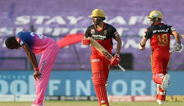 RR Vs RCB : डिविलियर्स की बदौलत बेंगलुरु ने पाई 2 गेंद रहते राजस्थान पर जीत, 19वें ओवर में पलटा पासा