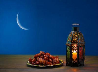 ramadan 2018,fasting rules for ramadan,nullify the fast during ramadan,ramadan