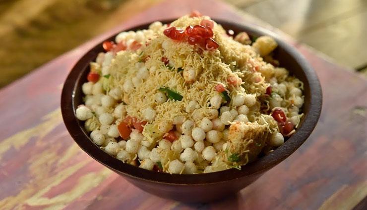 Ganesh Chaturthi 2018 : चटपटी साबूदाना चाट का मजा ले व्रत में, जानें कैसे बनाए इसे स्वादिष्ट #Recipe
