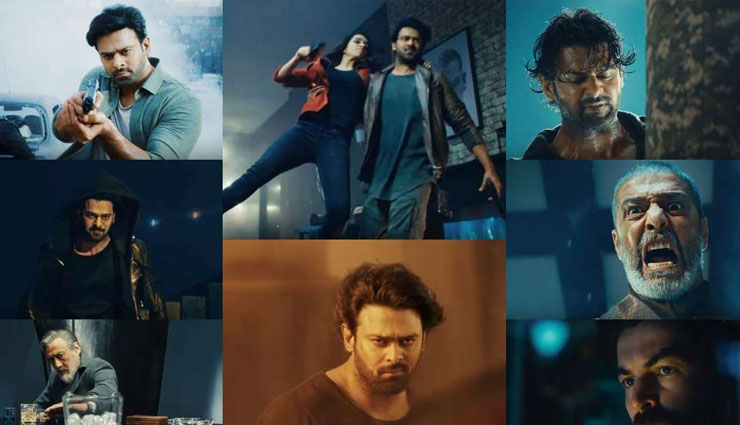 shraddha kapoor,prabhas,saaho,saaho movie,saaho teaser,saaho movie,saaho news,prabhas news,shraddha kapoor news,entertainment,bollywood ,श्रद्धा कपूर,प्रभास,साहो