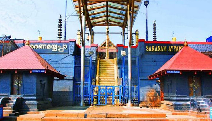 10 Interesting and Weird Facts About The Sabarimala Temple