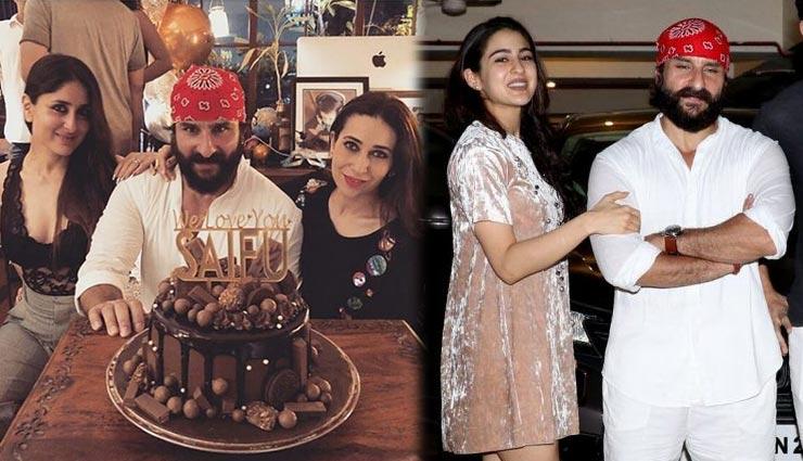 करीना ने ऐसे मनाया सैफू का जन्मदिन, बेहद शॉर्ट और हॉट ड्रेस नज़र आई सारा अली खान, देखे तस्वीरे