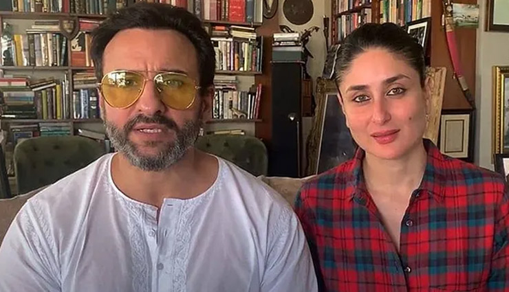 Kareena Kapoor Khan's second baby arriving in Valentine's month: Report