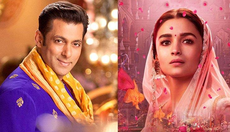 Salman Khan,alia bhatt,inshallah,salman khan new movie,sanjay leela bhansali,alia bhatt new movie,ranbir kapoor,entertainment,bollywood ,इंशाअल्लाह,सलमान खान,आलिया भट्ट,संजय लीला भंसाली,भारत,कैटरिना कैफ,बॉलीवुड खबरे हिंदी में