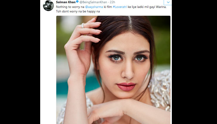 Salman Khan,warina hussain,isabelle kaif,loveratri,aayush sharma,entertainment news