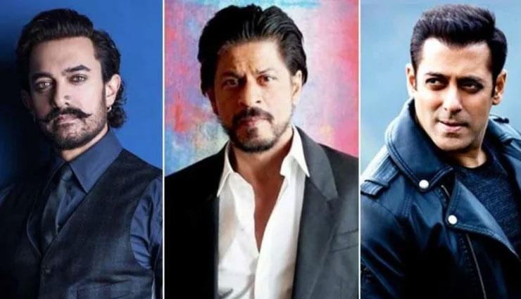 आमिर और शाहरुख के सेंस ऑफ ह्यूमर को लेकर सलमान खान ने कही यह बात