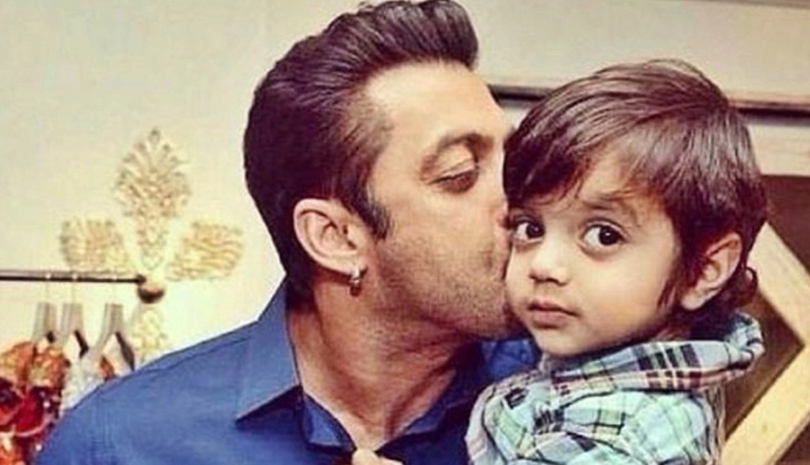 VIDEO- Salman Khan playing with nephew Yohan is the funniest thing on the internet