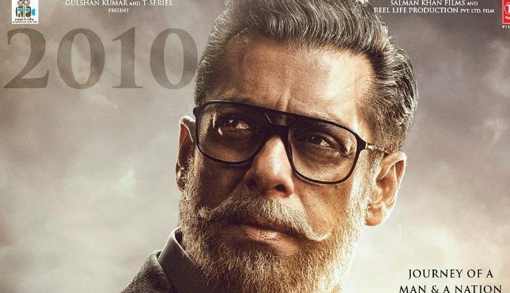 सलमान ने शेयर किया 'भारत' का लुक, ओल्ड एज में ऐसे दिखेंगे, वैरी स्मार्ट