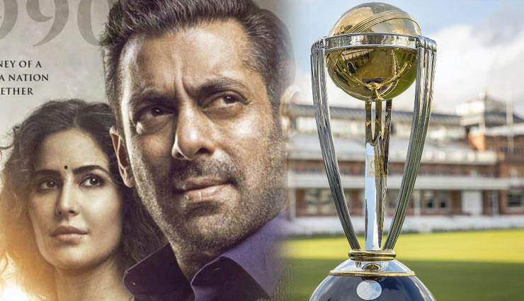 बड़ी ओपनिंग को तरसेगी 'भारत', विश्व कप मैच के चलते बॉक्स ऑफिस पर होगी निराशा