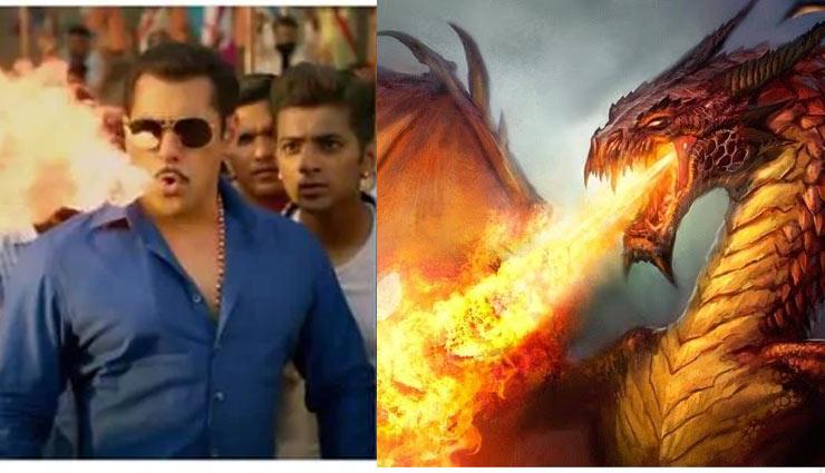 'हुड हुड दबंग' : सलमान खान ने मुंह से निकाली आग, लोगों ने कहा -  कौन कहता है अब डायनासोर नहीं होते