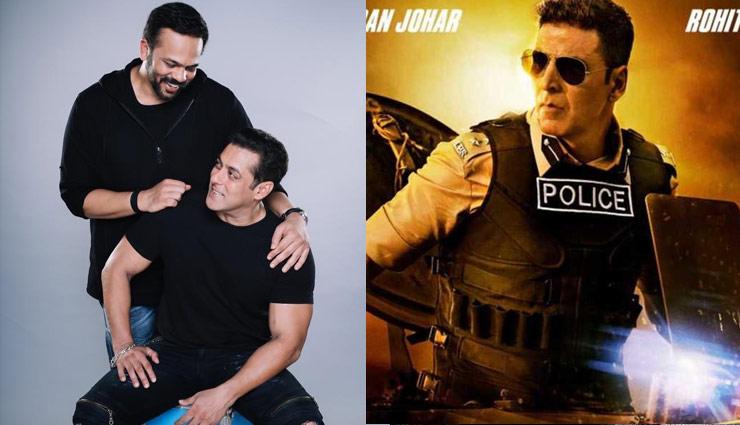 सलमान खान ने की 'सूर्यवंशी' के प्रदर्शन तिथि की घोषणा, ईद पर नहीं बल्कि इस दिन आएगी यह फिल्म