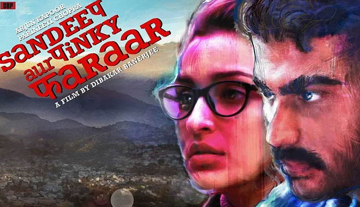 VIDEO- Arjun Kapoor, Parineeti Chopra's 'Sandeep Aur Pinky Faraar' trailer out