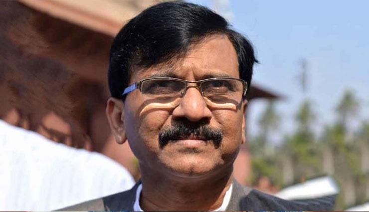 संजय राउत ने भाजपा पर लगाया  आरोप - महाराष्ट्र में राष्ट्रपति शासन लगाना चाहती है BJP