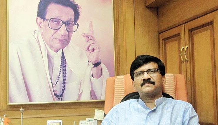 क्या संजय राउत होंगे महाराष्ट्र के अगले सीएम? उद्धव ठाकरे ने कहा - मैंने कभी...