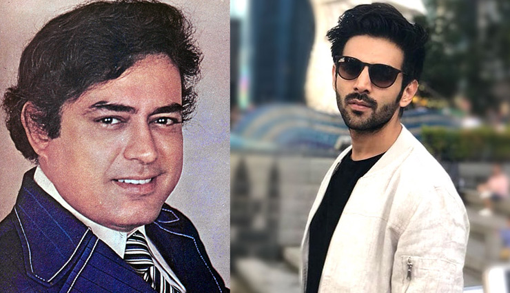 Kartik Aaryan to step into actor Sanjeev Kumar's role in the remake of Pati Patni Aur Who