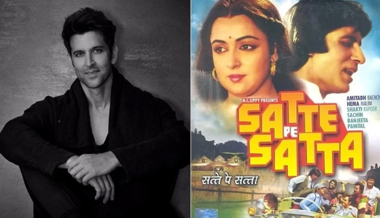 Hrithik Roshan to play Amitabh Bachchan's role in the 'Satte Pe Satta' remake