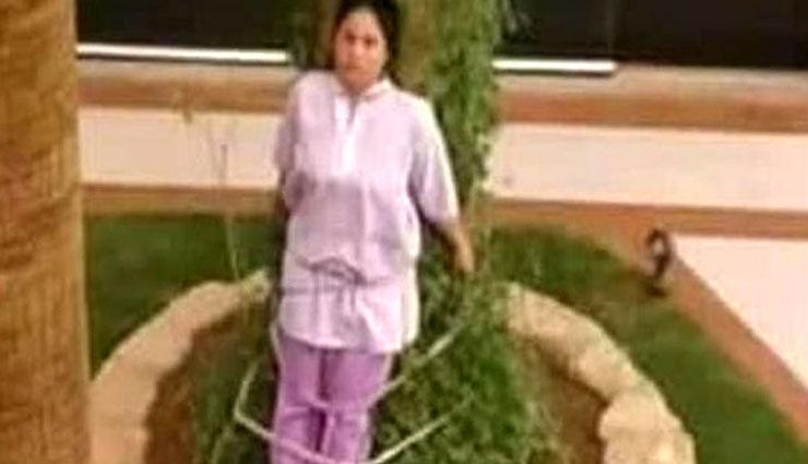 सऊदी अरब : फर्नीचर धूप में छोड़ा तो मालिक ने काम करने वाली महिला को दी यह कड़ी सजा