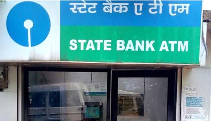 sbi,sbi atm,debit card,yono app ,एसबीआई, एसबीआई योनो, एसबीआई योनो क्या है, एसबीआई योनो लॉगइन, एसबीआई योनो लोन, एसबीआई योनो कस्टमर केयर नंबर, एसबीआई योनो एप्प, योनो एसबीआई बैंक, स्टेट बैंक ऑफ इंडिया, एसबीआई की ताजा खबर, एसबीआई बैंक, एस बी आई बैंक बैलेंस इन्क्वारी, एस बी आई बैंक के नये नियम, एसबीआई बैंक,एसबीआई एटीएम, एसबीआई ऑनलाइन बैंकिंग, होम लोन, होम लोन कैलकुलेटर, होम लोन की ब्याज दर, होम लोन कैसे ले, होम लोन सब्सिडी एलिजिबिलिटी
