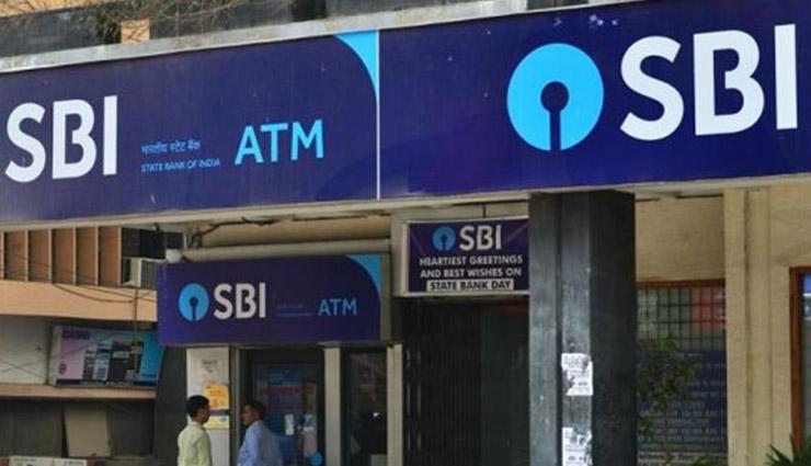 जरूरी खबर / SBI ग्राहकों के लिए 18 सितंबर से बदल जाएगा ATM से कैश निकालने का ये नियम