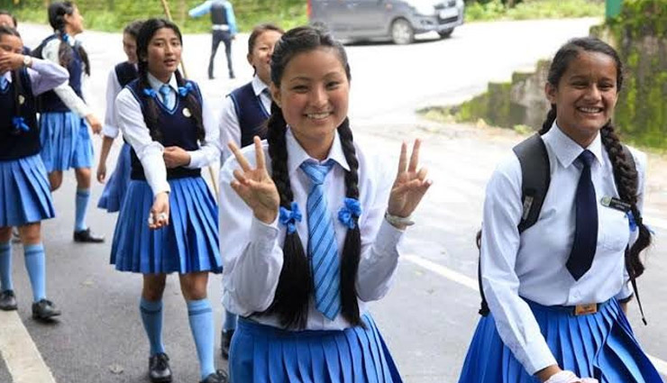 इस राज्य में 15 जून से खुलेंगे स्कूल-कॉलेज, सरकार ने जारी किया आदेश