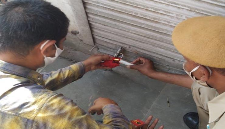 जयपुर : कोरोना नियमों का उल्लंघन पड़ा दुकानदारों पर भारी, किराना सहित 10 दुकानें सील