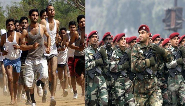 जयपुर : आज से शुरू हुआ सेना भर्ती का आयोजन, 85 हजार युवा लेंगे इसमें हिस्सा