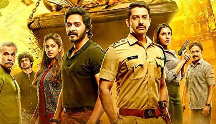 'सेटर्स' : अच्छी फिल्म की उम्मीद जगाता है ट्रेलर, 'वॉय चीट इंडिया' से हो रही तुलना