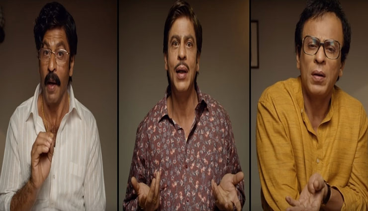 Shah Rukh Khan dons 3 avatars and we are still confused about which one is the best