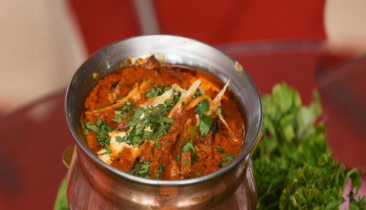 shahi bhindi recipe,recipe,recipe in hindi,special recipe