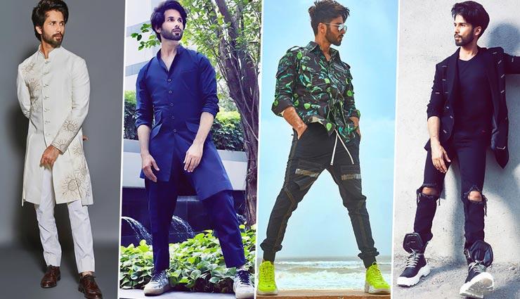 fashion tips,fashion tips in hindi,celebrity fashion,shahid kapoor,shahid kapoor fashion ,फैशन टिप्स, फैशन टिप्स हिंदी में, सेलेब्रिटी फैशन, शाहिद कपूर, शाहिद कपूर फैशन