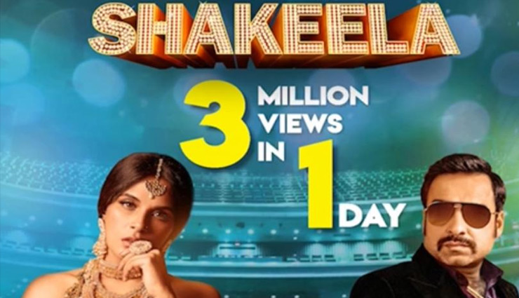 Pankaj Tripathi is elated as Shakeela biopic trailer wows the audiences, 3 million views in 24 hours on YouTube!