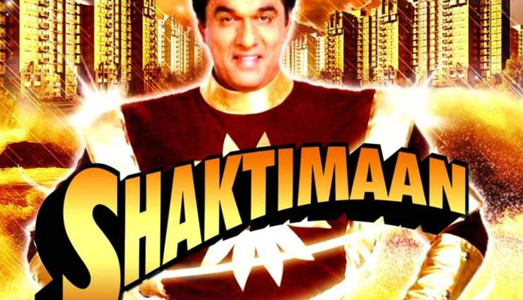 GOOD NEWS- Mukesh Khanna Reveals Shaktiman Sequel is in Process