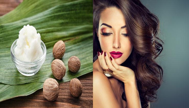 shea butter nourish damaged hair,beauty tips,hair care tips,hair care ,शिया बटर,शिया बटर बालों के लिए,ब्यूटी,हेयर केयर टिप्स
