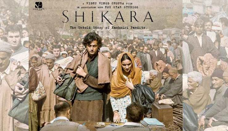 vidhu vinod chopra,vidhu vinod chopra on shikara boycott,criticising shikara,shikara,twitter,entertainment news