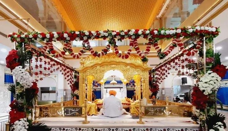 tourist places,indian tourist places,famous gurdwara,indian gurdwara,guru nanak dev 550th jayanti ,पर्यटन स्थल, भारतीय पर्यटन स्थल, प्रसिद्द गुरुद्वारा, भारतीय गुरुद्वारे, गुरुनानक जयंती विशेष
