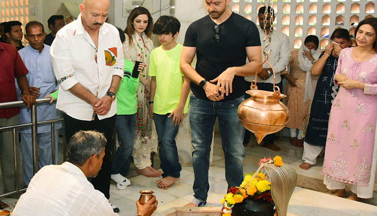 shiv temple,rakesh roshan,mahashivratri,lord shiva,Hrithik Roshan,mahashivratri 2020,entertainment,bollywood news ,राकेश रोशन, महाशिवरात्रि