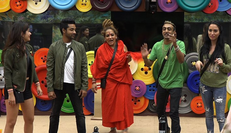 #BB11 The Mata Ji of House Turns Rapper and Entertains Housemates