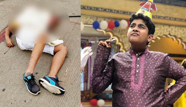 child artist,shivlekh singh,sasural simar ka,indias best dramebaz,hanuman,raipur in chhattisgarh ,चाइल्ड आर्टिस्ट, शिवलेख सिंह, सड़क हादसे में मौत